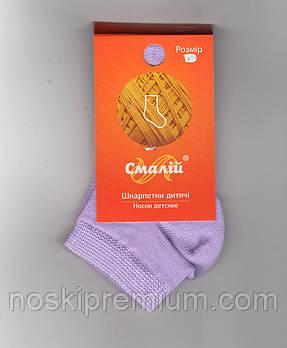 Шкарпетки дитячі х/б з сіткою Смалій, 21-23, 11В5-310, 14 розмір, 04320