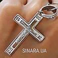 Серебряный Крестик с эмалью и распятием - Крестик с эмалью серебро, фото 2