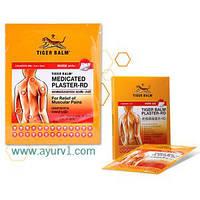 Прогревающий и обезболивающий тигровый пластырь / Tiger Balm Medicated Plaster Warm / 2шт