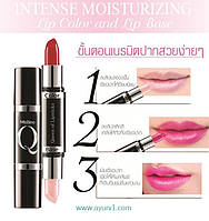 Губная помада увлажняющая /  Mistine Perfect Lip Color Hydrating Creme Lip Color