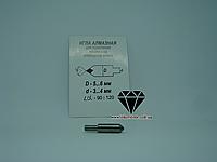 Алмазная игла 0.06-0.07 карат