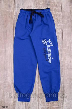 Спортивные штаны для мальчиков! 128см 140см 152см 164см 176см, фото 2