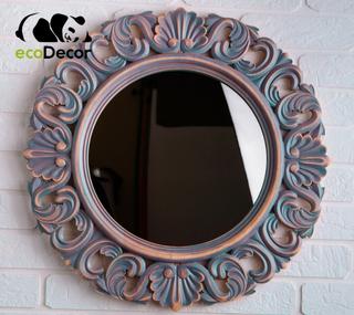 Зеркало настенное Dili в раме серой R3