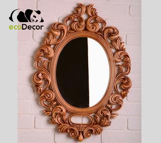 Зеркало настенное Monaco коричневое