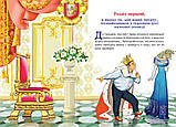 Принцеса Іванна. Нестайко Всеволод, фото 2