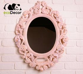 Зеркало настенное Monaco розовое R3