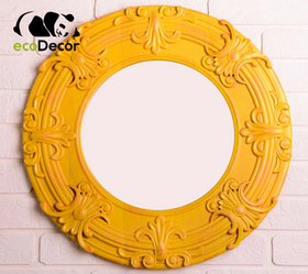 Зеркало настенное Buenos Aires желтое  R3