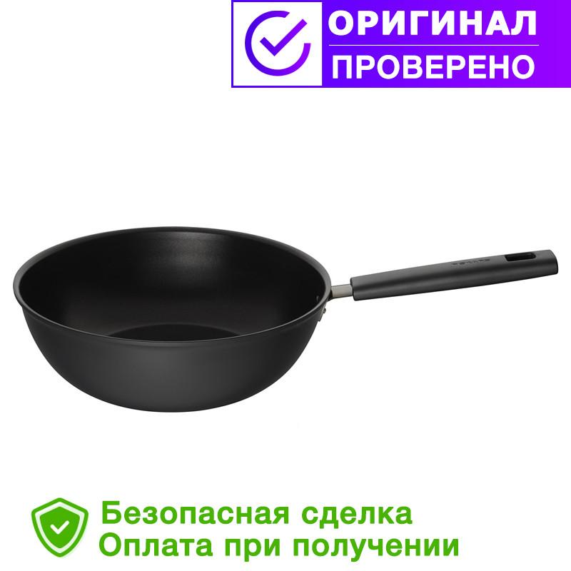 Сковорода WOK (Вок) Fiskars Hard Face 28 см (1020892)