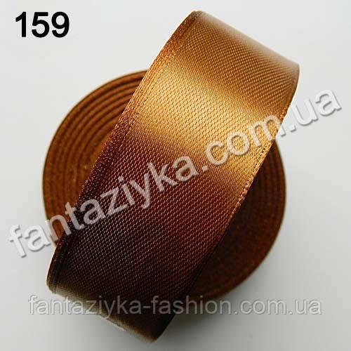 Лента атласная для канзаши 2,5 см, умбра 159