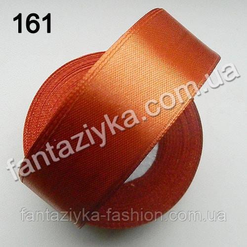 Лента атласная для канзаши 2,5 см, медная 161