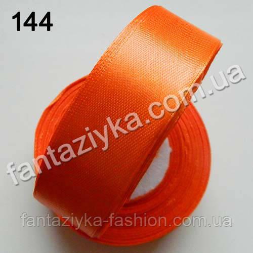 Лента атласная для канзаши 2,5 см, тыквенная 144