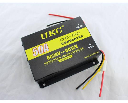 Преобразователь энергии Автоинвертор UKC DC/DC 24v-12v 50A, фото 2