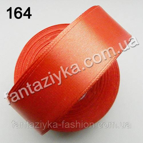Лента атласная для канзаши 2,5 см, рыжая 164