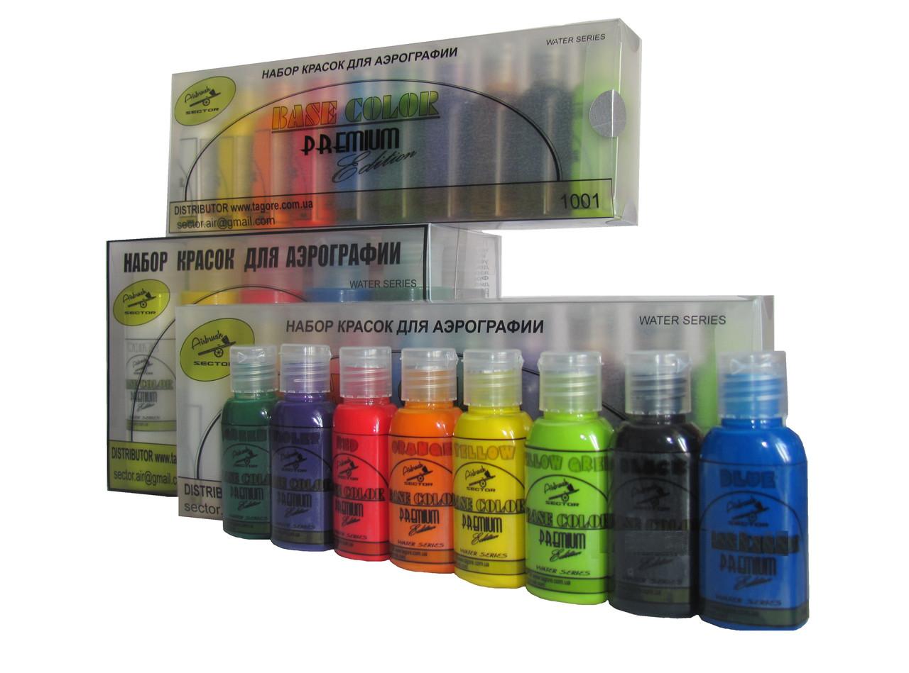 Набор красок для аэрографии 1001/30 Base Color Premium Edition