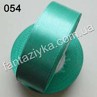 Лента атласная для канзаши 2,5 см, аквамариновая 054