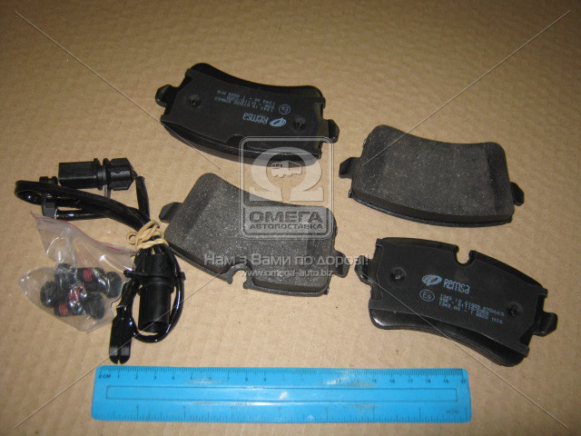 Колодка торм. AUDI A6 2.0-3.0 2011-,A8 2.0-6.3 09- задн. (пр-во REMSA)1343.10