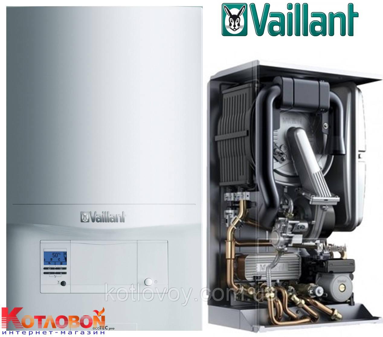 Конденсационный двухконтурный газовый котел  Vaillant ecoTEC pro