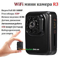 WiFi мини камера R3 ЭКШН, фото 1