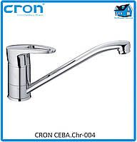 Смеситель для кухни CRON CEBA Chr-004