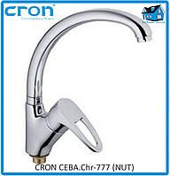 Смеситель для кухни CRON CEBA Chr-777 (NUT)