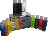 Набор красок для аэрографии Base Color Premium Edition water series 10 цветов по 120 мл, фото 1
