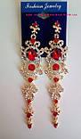 Подовжені вечірні сережки під золото з червоними камінцями, висота 12 див., фото 2