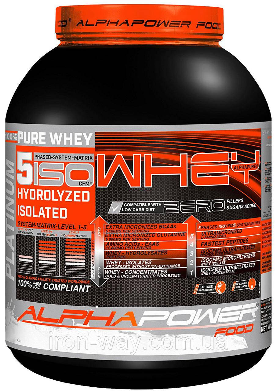 ALPHAPOWER Food 5 Iso CFM Whey Hydrolyzed 2 kg (Шоколад) exp 01\20 Затертая дата