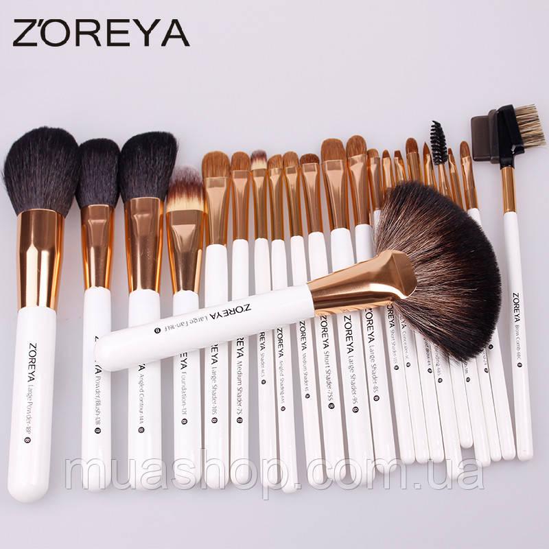Набор профессиональных кистей Z'OREYA 22 шт в чехле (Белый)