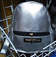 Рюкзак женский Michael Kors серебро 24*18*6 см