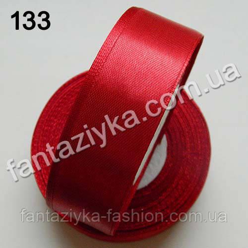 Лента атласная для канзаши 2,5 см, вишневая 133