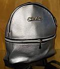 Рюкзак женский серебро  24*21*9 см