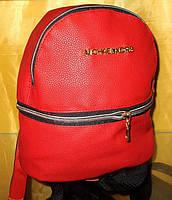 Рюкзак женский Michael Kors красный 24*21*9 см