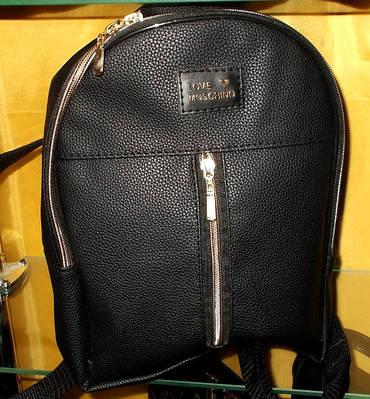 Рюкзак женский 25*23*9 см