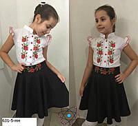 Блузка школьная хб вышиванка для девочки школьная форма рост:122-140 см, фото 1