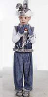 Карнавальный костюм Заяц серый №2