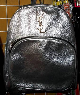 Рюкзак женский  серебро 29*23*12 см