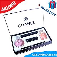 Подарочный набор Chanel Present 5 в 1 | набор CHANEL | набор косметики и парфюмерии Шанель