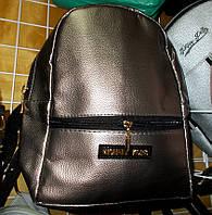 Рюкзак женский Michael Kors серый 29*24*9 см