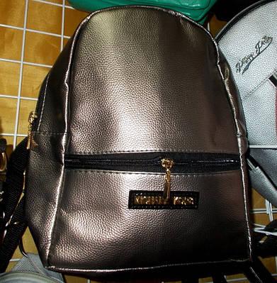 Рюкзак женский  серый 29*24*9 см