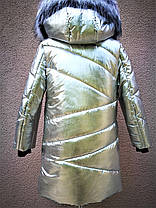 Зимнее пальто металлик для девочек рост 116-135, фото 2