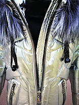 Зимнее пальто металлик для девочек рост 116-135, фото 3