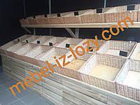 Лотки плетеные 50х50 с высотой борта 20 см