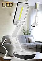 Светодиодная настольная лампа трансформер Led. Работает от аккумулятора 1016