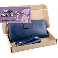 Подарочный набор №10 (4 цвета): Кошелек + ключница синий