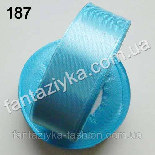 Лента атласная для канзаши 2,5 см, лазурная 187