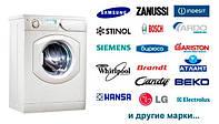 Ремонт плат управления стиральных машин