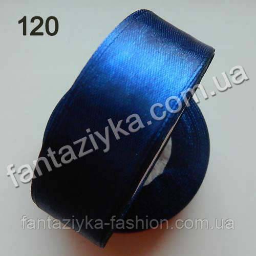Лента атласная для канзаши 2,5 см, сапфировая 120