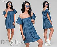 Летнее платье в горошек со вставкой из сетки / джинс / Украина 36-3718-1