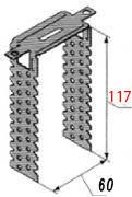 Прямой подвес для CD проф. 117мм универс 0,5мм ЭКО
