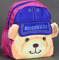 Рюкзак школьный Медвежонок